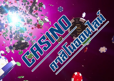 casinow